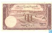 Pakistan 10 Rupees ND (1953)