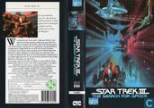 DVD / Vidéo / Blu-ray - VHS - Star Trek III - The Search for Spock