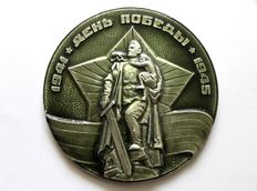 USSR/Russia - Medal 1980 35 Years of Victory in the Great Patriotic War 1941-1945