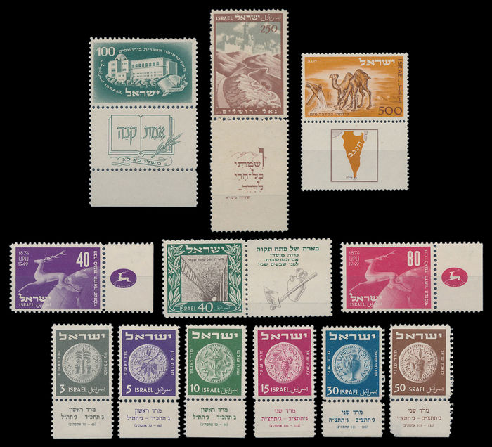"Israel, 1949-1950—Lot of 6 complete series—""Unificato"" catalogue No. 16-17-21 / 26-27 / 28-31-35"
