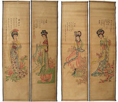Four reproductions lithographs of Chinese women - China - End of the 20th century