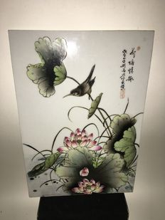 A hand painted tile – China – end 20th century