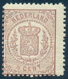 The Netherlands 1871 - National coat of arms - NVPH 13