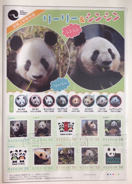 Japan 2010/2013- Collection with Souvenir Sheets