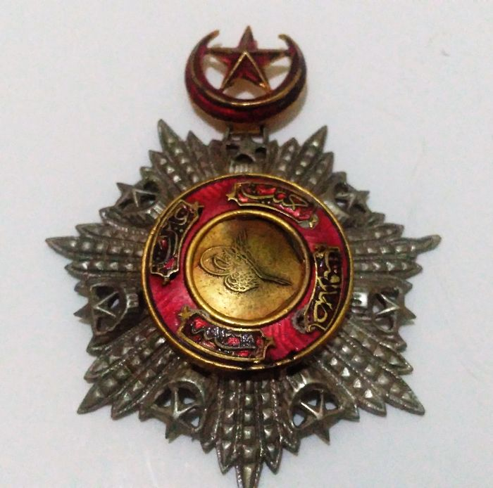 Ottoman Order of Medjidie 5th Class