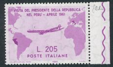 Italian Republic, 1961 – Gronchi pink, right edge of sheet