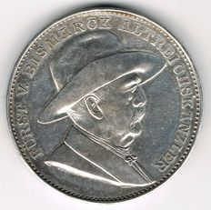 Germany - Silver Medal 1895 by Oertel/Berlin to the 80 Anniversary of Otto von Bismarck's Birth