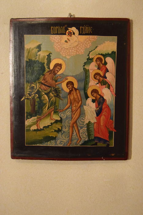 Russian icon depicting the baptism of Christ by St. John the Baptist, early 1920s, Russia