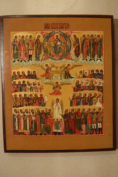 Russian icon depicting all Saints, Russia, early 20th century
