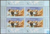 10th anniversary Spaceflight USSR - GDR