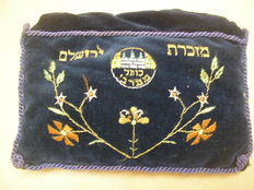 Judaica; Eastern, Sephardic Tallit with embroidery bag - c. 1940's
