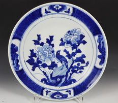 Large blue and white porcelain plate - China - around 1900