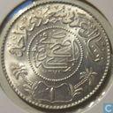 Saudi Arabia 1 riyal 1955 (year 1374)