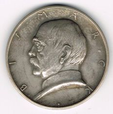 Weimar Republic - Silver Medal 1931 by Hörnlein Otto von Bismarck commemorating to 60 Years of the Creation of the German Reich