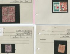 World lot - Small ring album, including catalogue cards for stamps from all over the world.