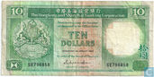 Hong Kong 10 Dollars  (Copy)