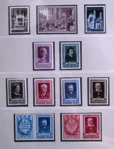 Belgium 1952/1958 - selection on Lindner pages - between OBP 876 and 1075.