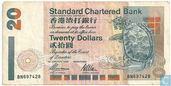 Hong Kong 20 Dollars 1996