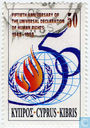 Postage Stamps - Cyprus [CYP] - Declaration of Human Rights