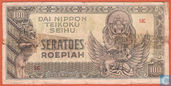 Dutch East Indies 100 Roepiah