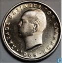 Greece 50 lepta 1965 (PROOF)