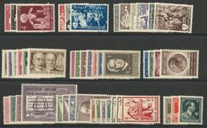 Belgium 1955/1956 – Two complete years – OBP 961 through 1007