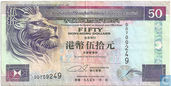 Hong Kong 50 Dollars 1995