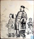 Old China / Jeune Chine