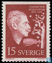 Postage Stamps - Sweden [SWE] - 100th birthday of Verner von Heidenstam