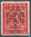 Local stamp