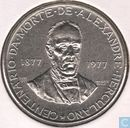 "Portugal 5 escudos 1977 ""100th Anniversary of the Death of Alexandre Herculano"""