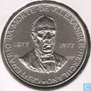 "Portugal 25 escudos 1977 ""100th Anniversary of the Death of Alexandre Herculano"""