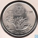 "Thailand 5 baht 1982 (year 2525) ""World Food Day"""