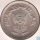 "Sudan 50 Ghirsh 1976 (Jahr 1396) ""Establishment of Arab Cooperative"""