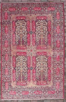 Kerman (Ravar) rug, antique - circa 1920.