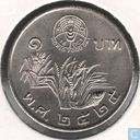 "Thailand 1 Baht 1982  ""World Food Day-FAO"""
