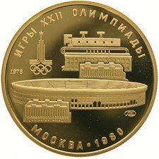Russia – 100 Rouble 1978 XXII Olympic Games 1980 in Moscow Lenin Stadium – gold