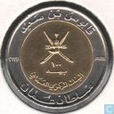 "Oman 100 baisa 1991 (year 1411) ""100th Anniversary of Omani Coinage"""