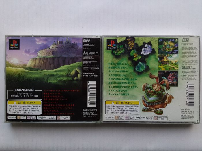 Lot of 2 games for the PlayStation: Legend of Mana & SaGa