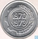 "Algeria 5 centimes 1970 ""F.A.O. - 1st Four Year Plan"""