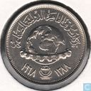 "Egypt 5 piastres 1968 (year 1388) ""International Industrial Fair"