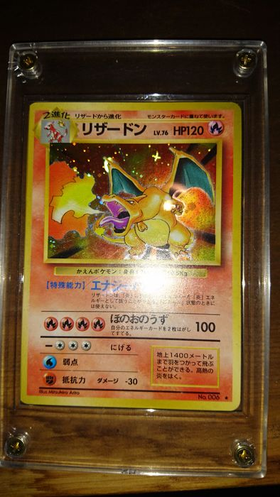 First Edition Holographic Charizard Pokemon Base Card 4/102