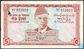 Pakistan 5 Rupees ND (1972-78)