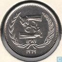 "Egypt 5 piastres 1969 (year 1389) ""50th Anniversary - International Labor Organization"""