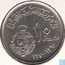 "Egypt 10 piastres 1970 (year 1390) ""50 Years - Banque Misr"""