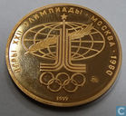 "Russie 100 roubles 1977 ""Jeux Olympiques"""