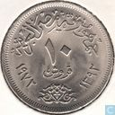 Egypt 10 piastres 1972 (year 1392)