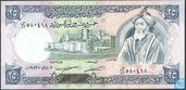 Syria 25 Pounds 1982