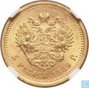 Russie 5 roubles 1889