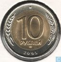 Russia 10 roubles 1991 (l)